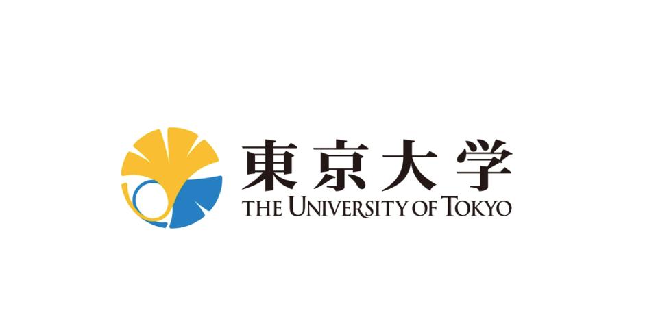 منحة جامعة طوكيو