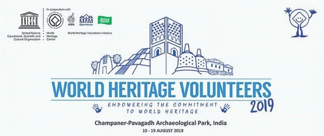منحة تبادل ثقافي ممولة بالكامل مع اليونسكو في الهند