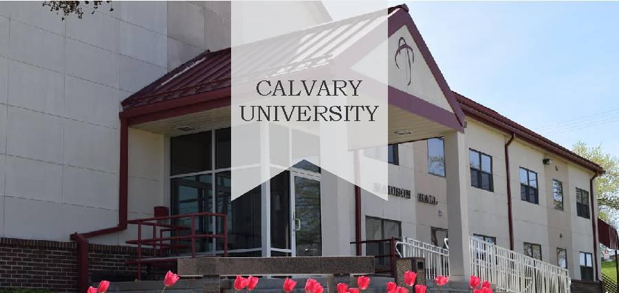 منحة جامعة كالفاري