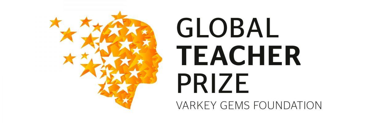 جائزة المعلم المثالي
