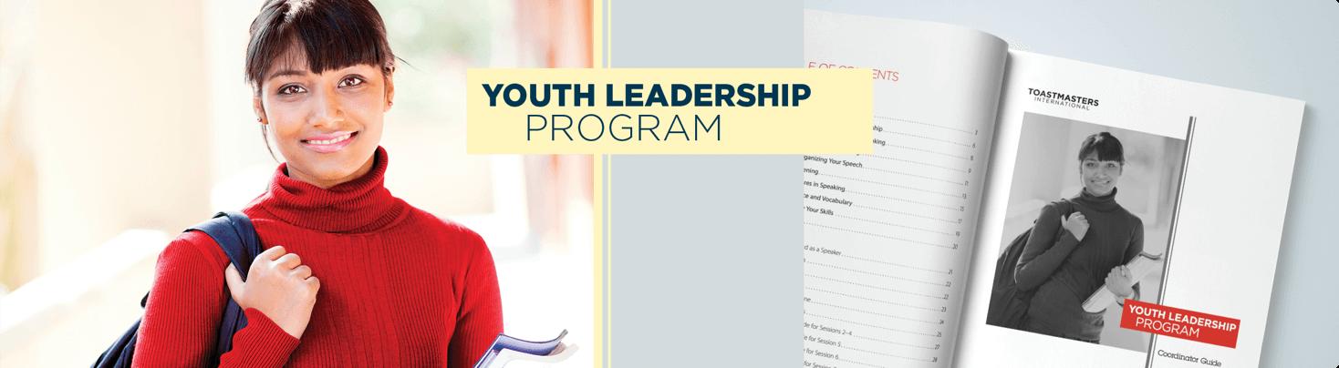 برنامج القيادة والمنح الدراسية