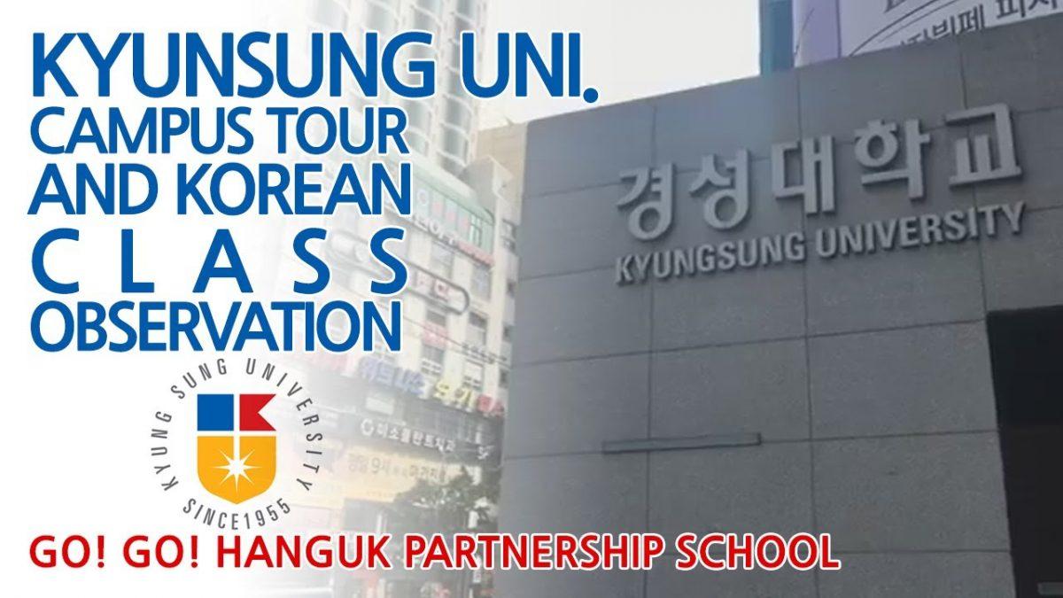 منحة جامعة كيونغ سونغ