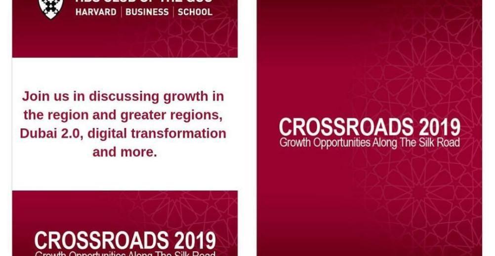 برنامج Crossroads الصيفي مقدم من جامعة هارفارد في دبي (ممول بالكامل)