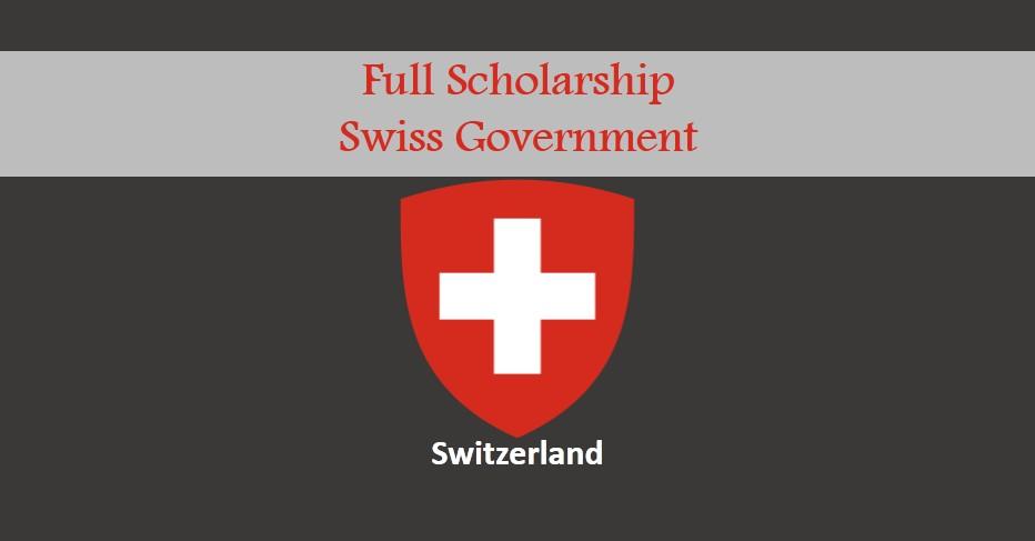 منحة الحكومة السويسرية