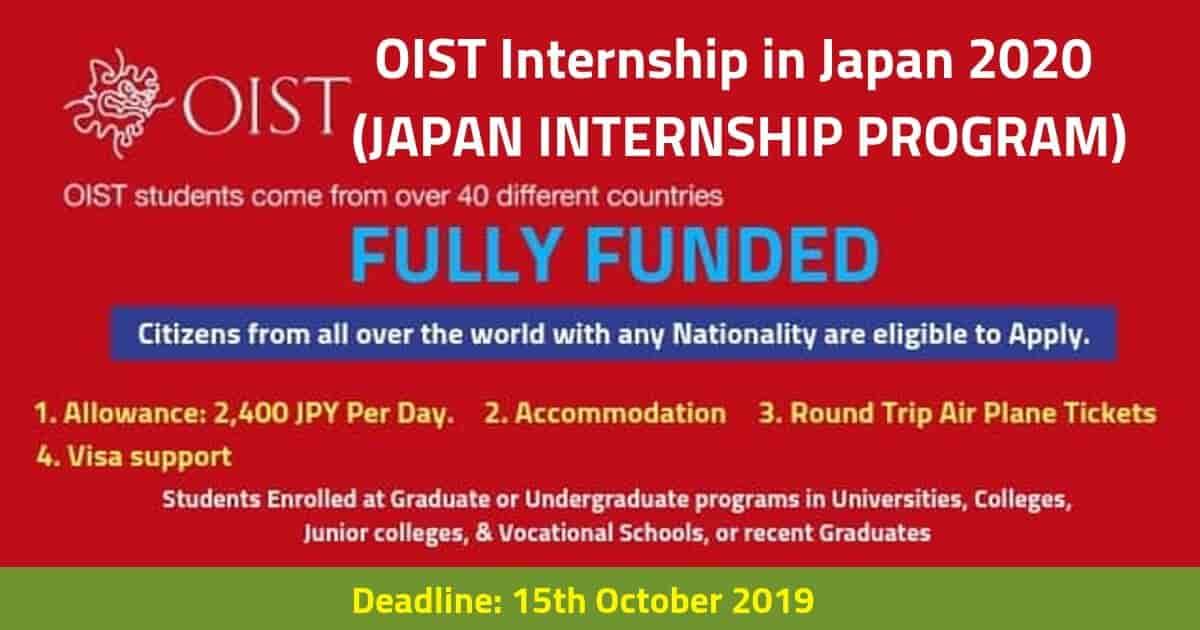 تدريب OIST اليابان