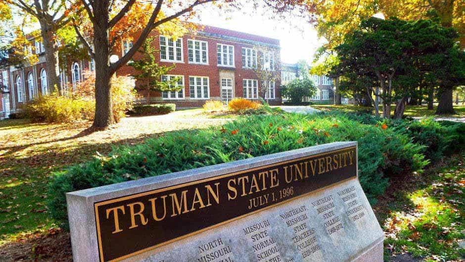 منحة جامعة ترومان