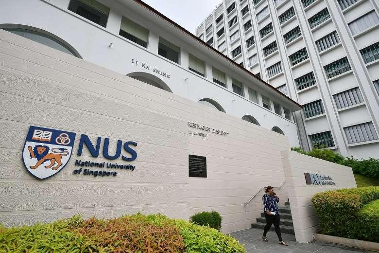 منحة جامعة سنغافورة الوطنية