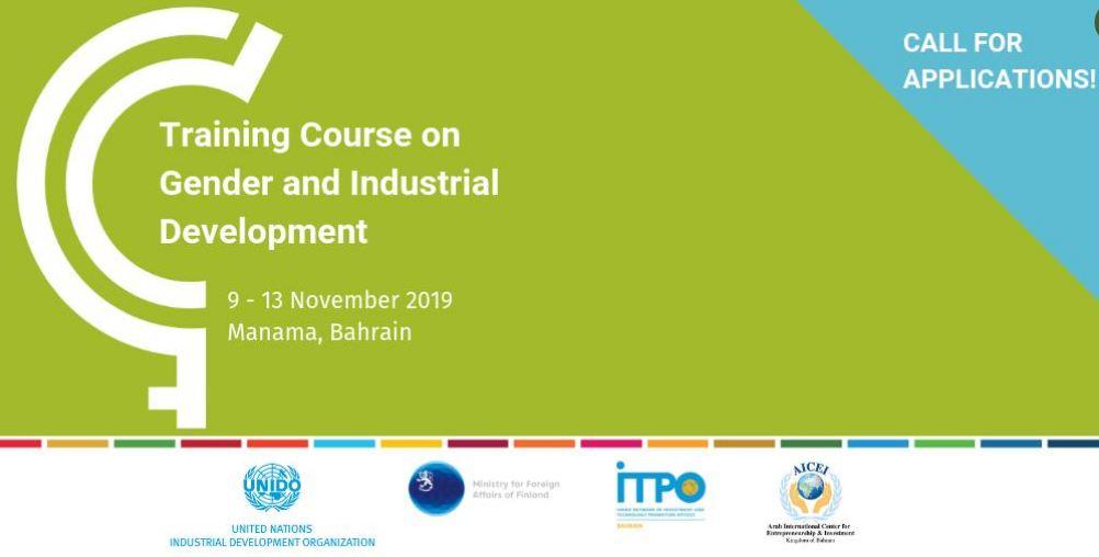 منظمة الأمم المتحدة للتنمية الصناعية UNIDO