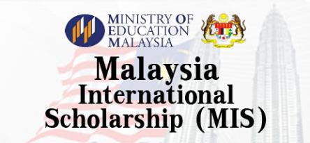 منحة حكومة ماليزيا