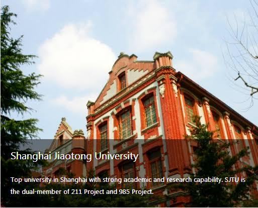 منحة جامعة شنغهاي جياو تونغ