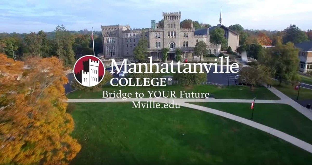 منحة جامعة مانهاتنفيل