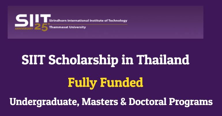 منحة معهد SIIT في تايلاند