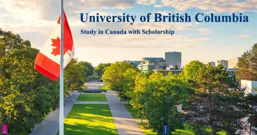 منحة جامعة كولومبيا البريطانية