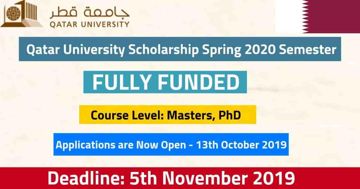 منحة جامعة قطر