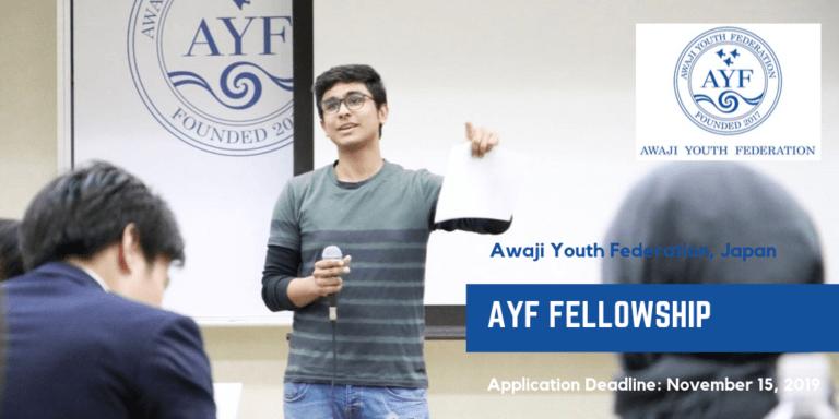 زمالة اتحاد شباب عواجي AYF