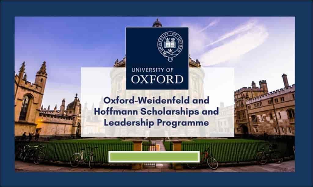 منحة أوكسفورد ويدنفلد وهوفمان
