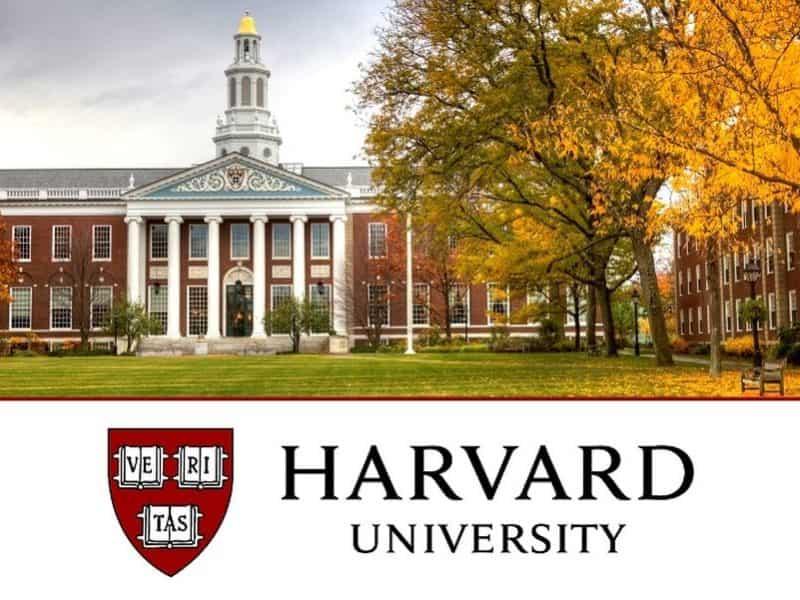 زمالة جامعة هارفارد