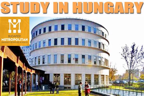 منحة جامعة بودابست متروبوليتان