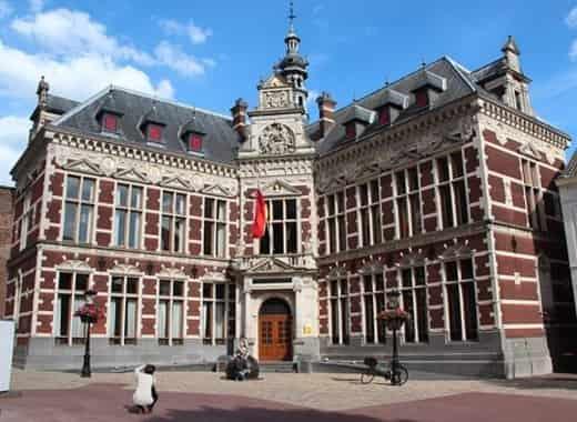 منحة جامعة أوتريخت لدراسة الماجستر في هولندا 2021 (ممولة بالكامل)