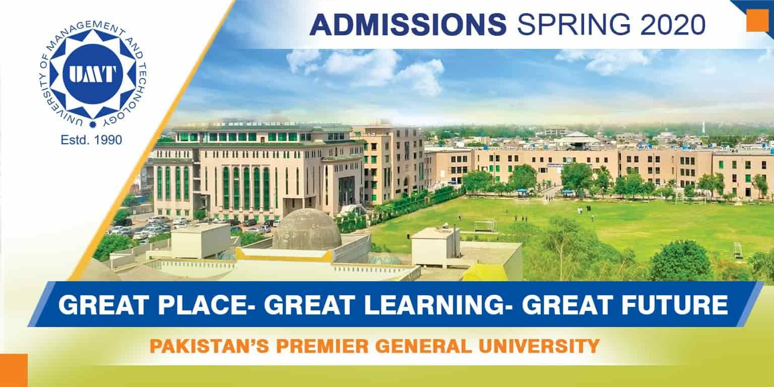 منحة جامعة الإدارة والتكنولوجيا لدراسة البكالوريوس والماجستير والدكتوراه في باكستان 2020