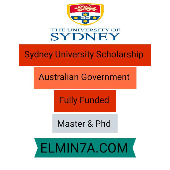 منحة جامعة سيدني الممولة بالكامل لدراسة الماجستير والدكتوراه في أستراليا