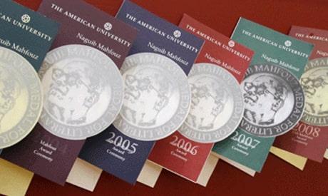 جائزة نجيب محفوظ للأدب بقيمة 5000 دولار مقدمة من الجامعة الأمريكية بالقاهرة