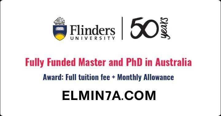 منحة جامعة فلندرز لدراسة الماجستير والدكتوراه في أستراليا 2021 (ممولة بالكامل)
