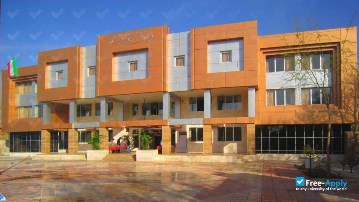 منحة جامعة Golpayegan لدراسة كافة الدرجات العلمية في إيران 2020 (ممولة)