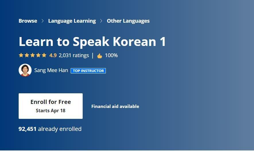 دورة تعلم اللغة الكورية عبر الإنترنت مجانا (شهادة مجانية)