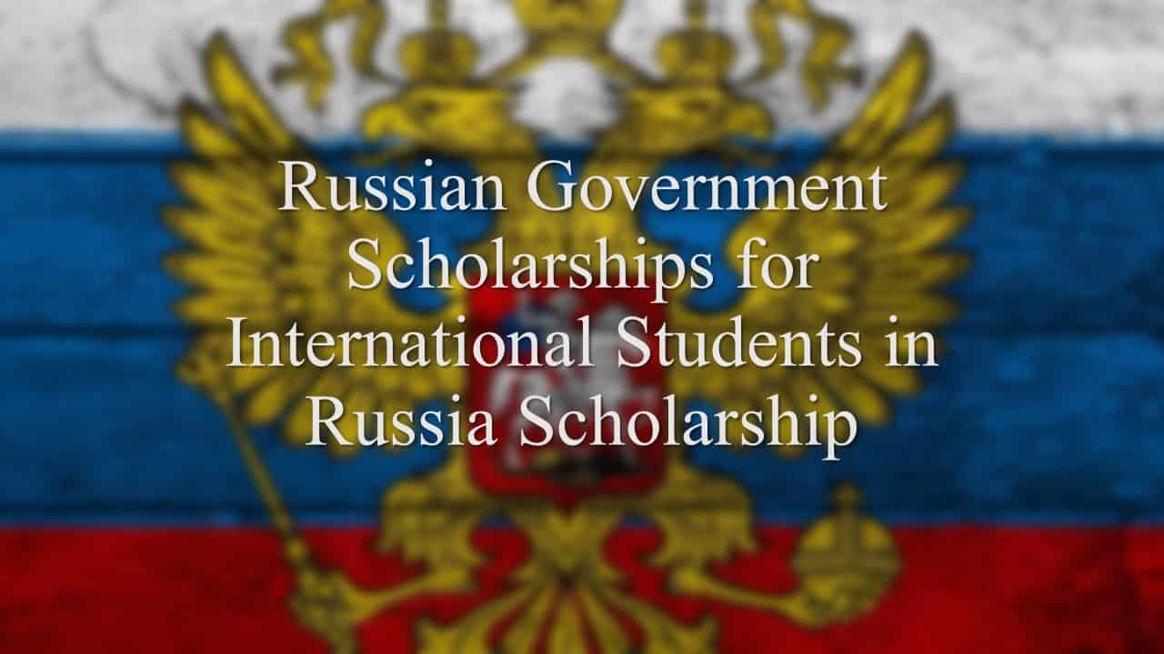 منحة الحكومة الروسية لدراسة الماجستير في روسيا 2020-2021 (ممولة بالكامل)