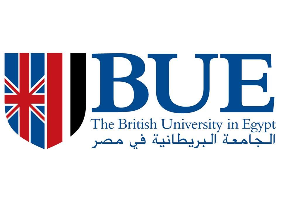 منح الإنجاز الأكاديمي في الجامعة البريطانية في مصر BUE لدراسة البكالوريوس 2020-2021