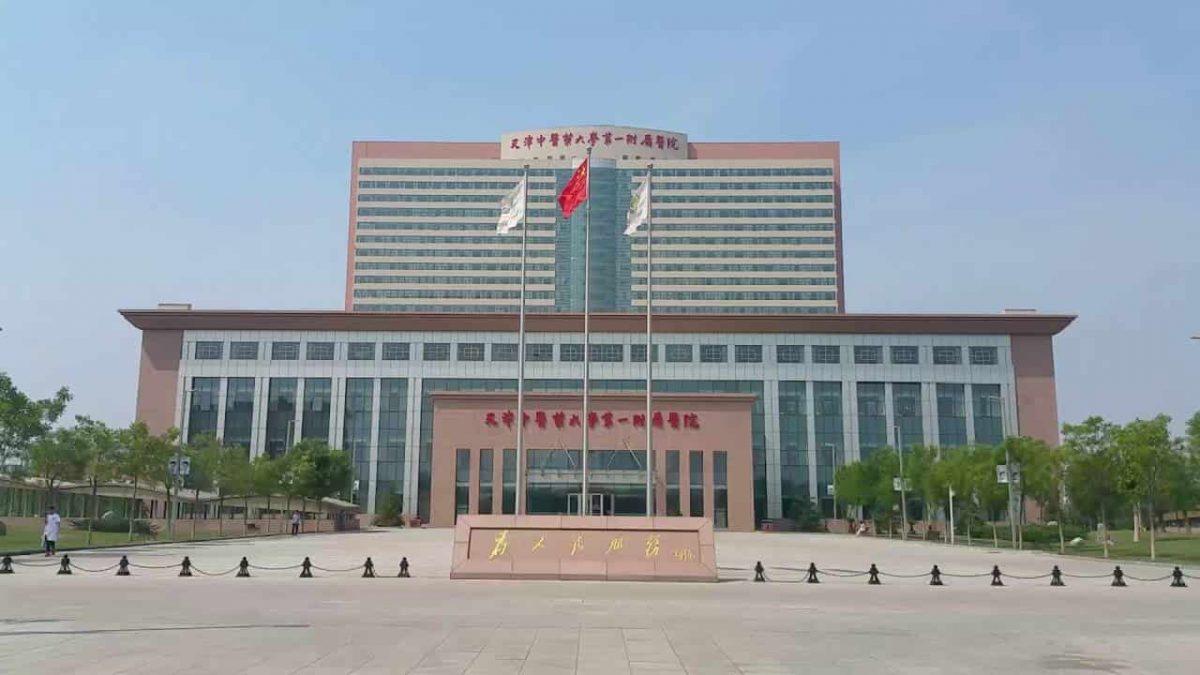 منحة كلية علوم البيئة والهندسة لدراسة البكالوريوس في جامعة تيانجين في الصين (ممولة)