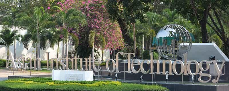 منح دراسية ممولة بالكامل في تايلاند لدراسة الماجستير في المعهد الآسيوي للتكنولوجيا