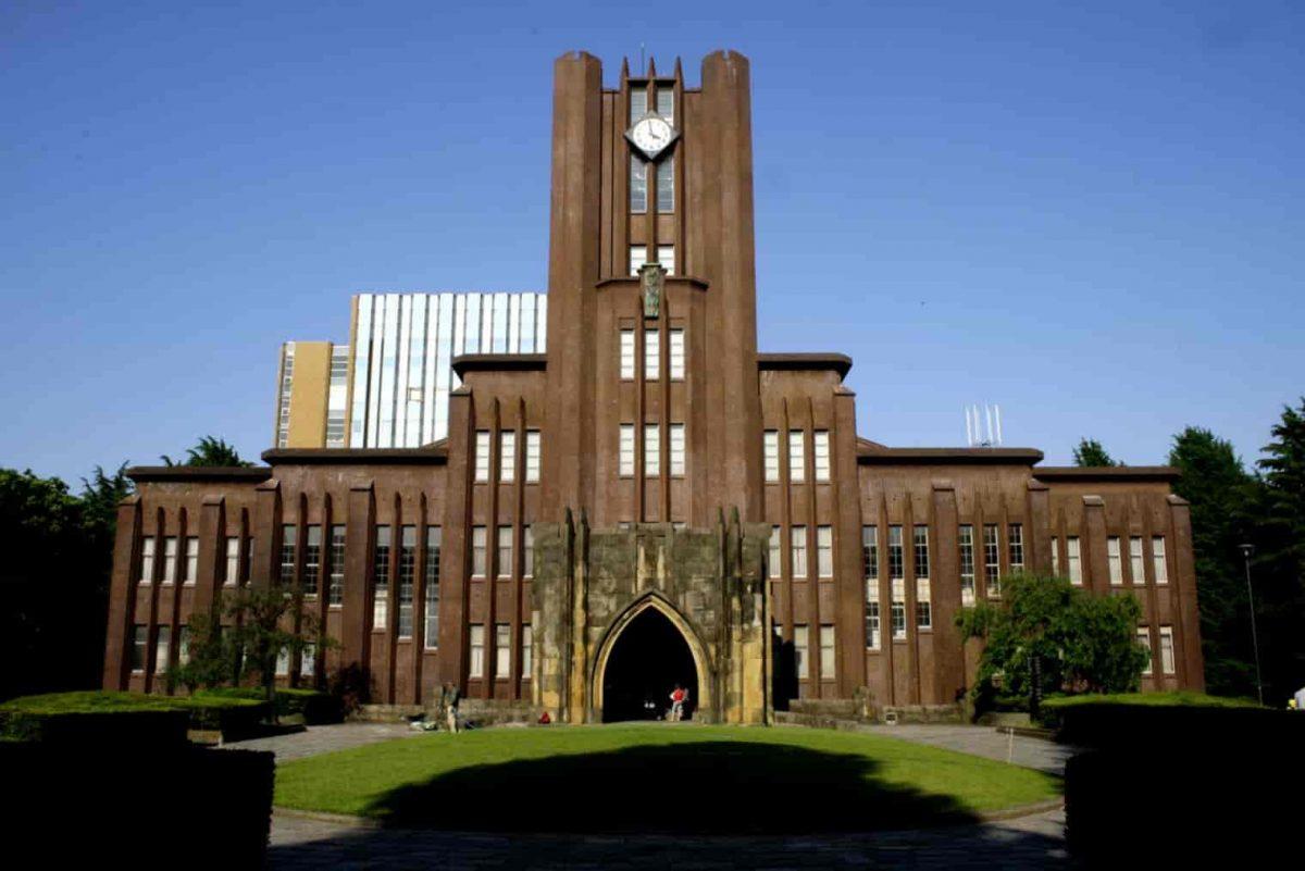 منحة جامعة طوكيو لدراسة الماجستير والدكتوراه في اليابان (ممولة)