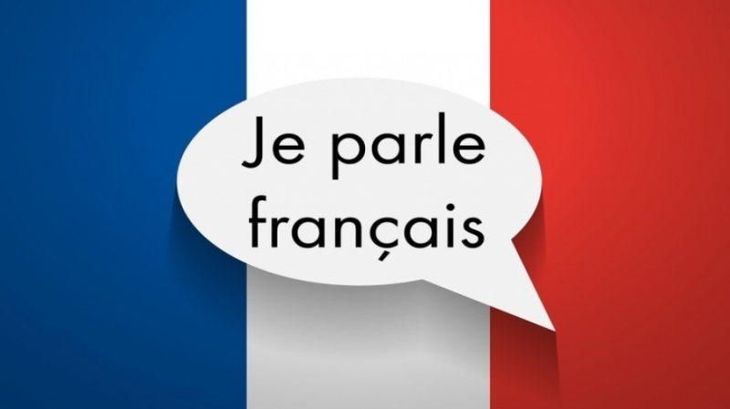 ماتريال 5 جيجا لكل من يريد تعلم اللغة الفرنسية