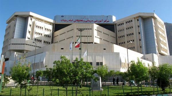 منحة جامعة كرمانشاه للعلوم الطبية لدراسة البكالوريوس في إيران (ممولة)