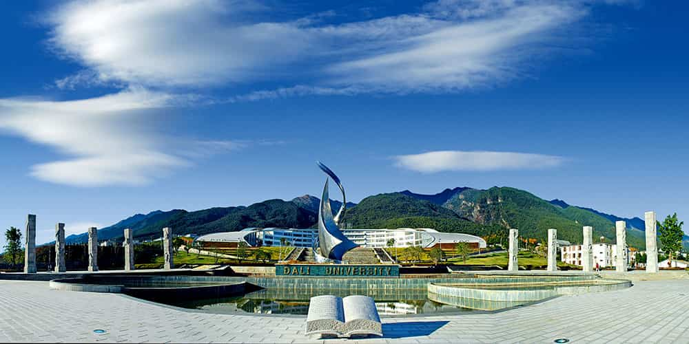 منحة جامعة دالي لدراسة البكالوريوس والماجستير في الصين (ممولة بالكامل)