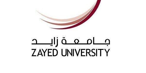 منحة جامعة زايد للحصول على البكالوريوس في الإمارات العربية المتحدة
