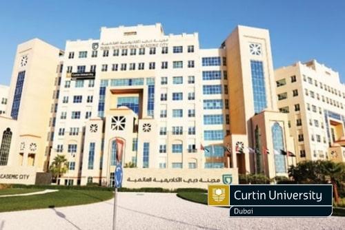 منحة جامعة كيرتن دبي لدراسة البكالوريوس في الإمارات 2021 (ممولة)