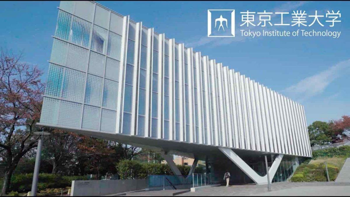 منحة معهد طوكيو للتكنولوجيا لدراسة الماجستير والدكتوراه في اليابان 2021 (ممول بالكامل)