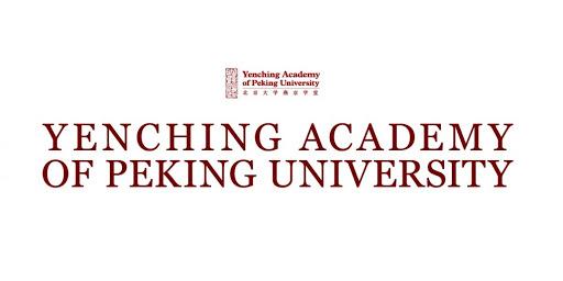 منحة أكاديمية Yenching لدراسة الماجستير في جامعة بكين في الصين 2021 [ممولة بالكامل]