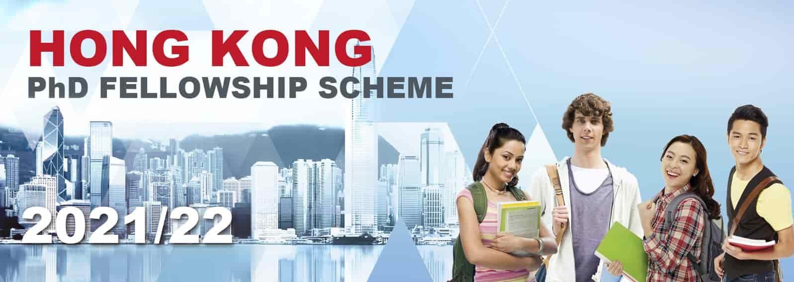 منحة حكومة هونغ كونغ لدراسة الدكتوراه 2021 (ممولة بالكامل)
