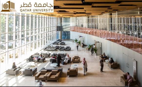 منحة جامعة قطر لدراسة الماجستير والدكتوراه 2021 (ممولة بالكامل)