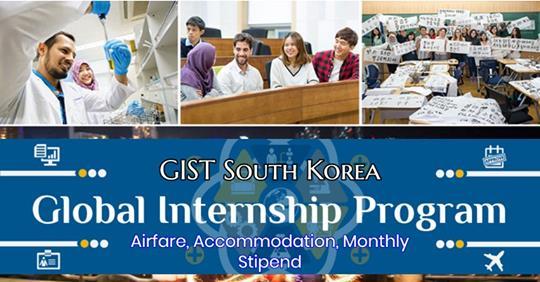 تدريب GIST في كوريا الجنوبية 2021 (ممول بالكامل)