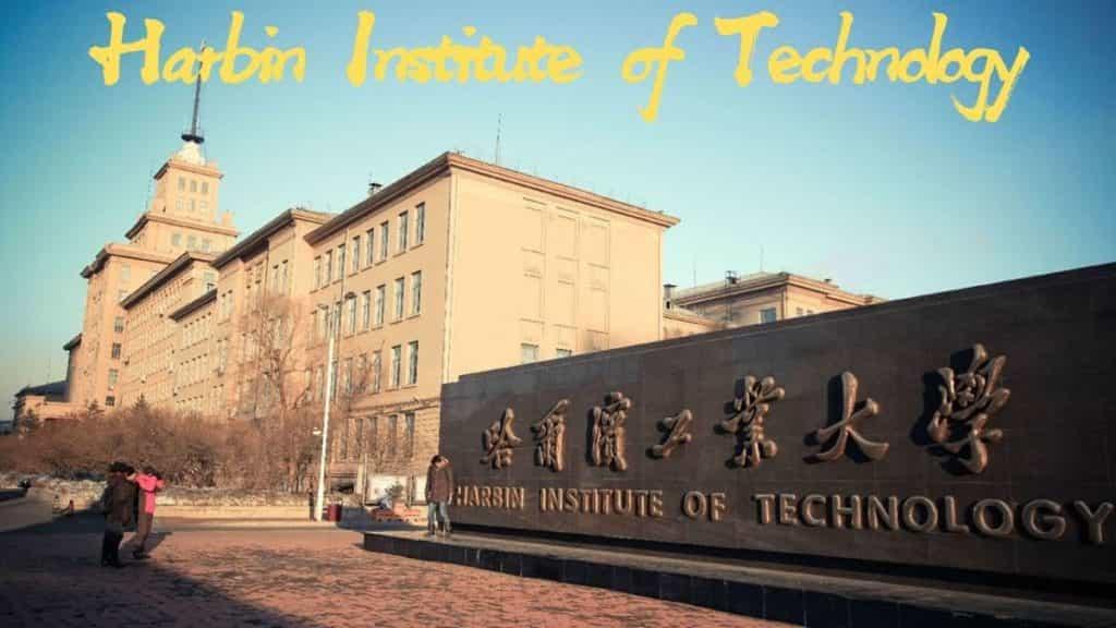 منحة معهد هاربين للتكنولوجيا 2021 لدراسة الماجستير والدكتوراه في الصين (ممول بالكامل)