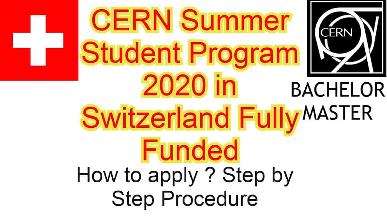 فرصة التقديم على تدريب CERN مدفوع الأجر في سويسرا 2021
