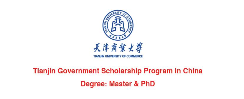 منحة جامعة تيانجين لدراسة الماجستير والدكتوراه في الصين 2022 (ممولة بالكامل)