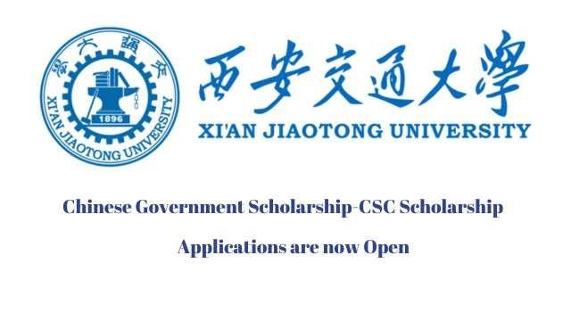 منحة جامعة شانغهاي جياو تونغ لدراسة الماجستير والدكتوراه في الصين 2021 (ممولة بالكامل)
