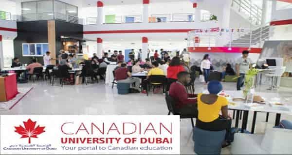 منحة الجامعة الكندية دبي لدراسة البكالوريوس والماجستير في الإمارات العربية المتحدة 2021