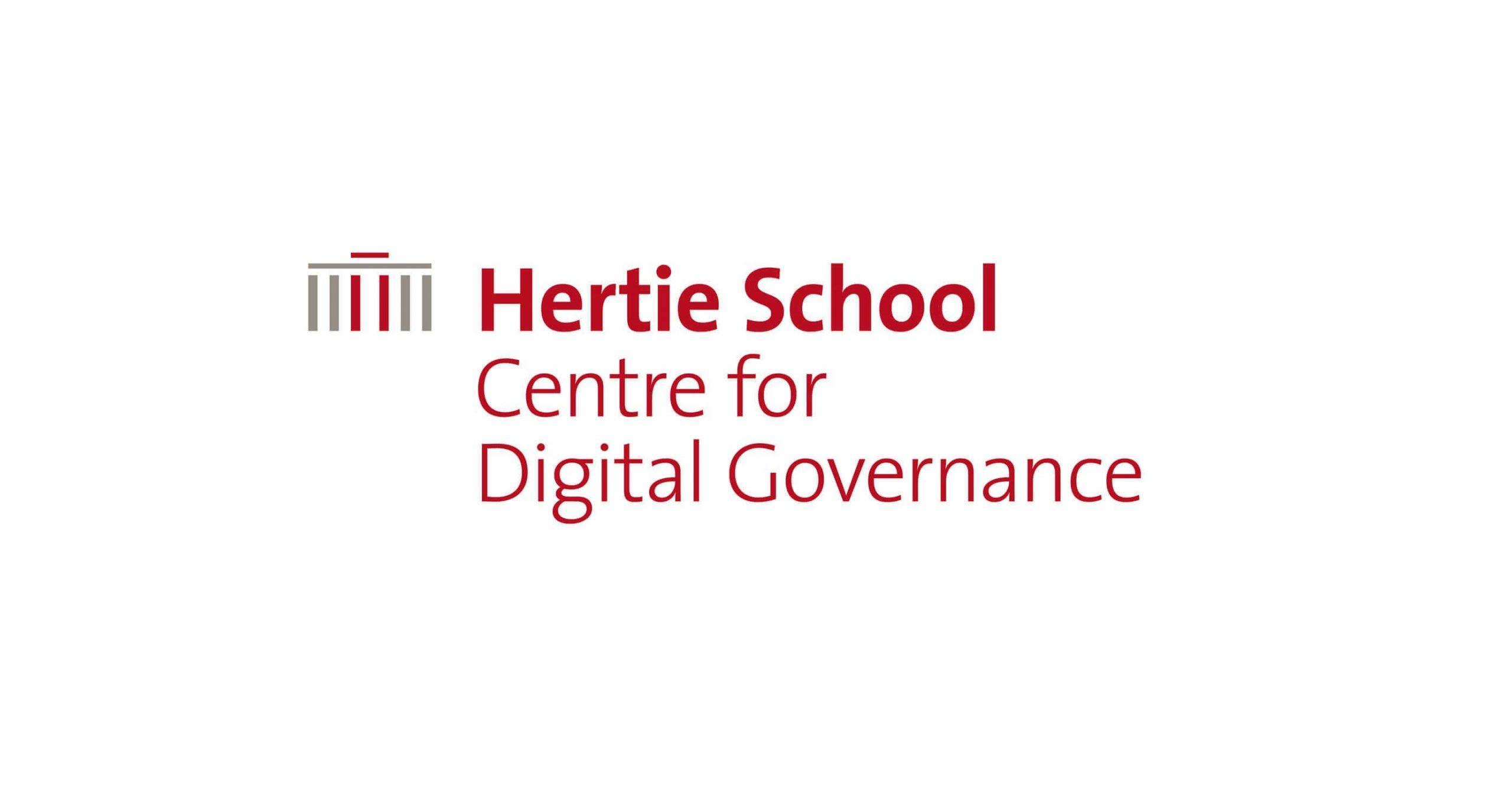 منحة جامعة Hertie لدراسة الماجستير في ألمانيا 2021